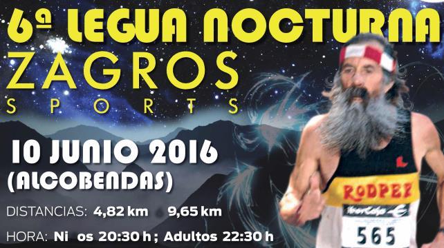 VI Legua Nocturna Alcobendas (ya vamos por la sexta edición)